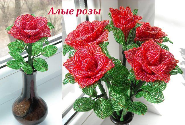 Купить цветы из бисера в киеве штамбы розы купить