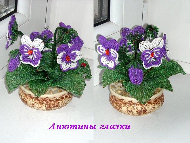 Цветы бутонами из бисера