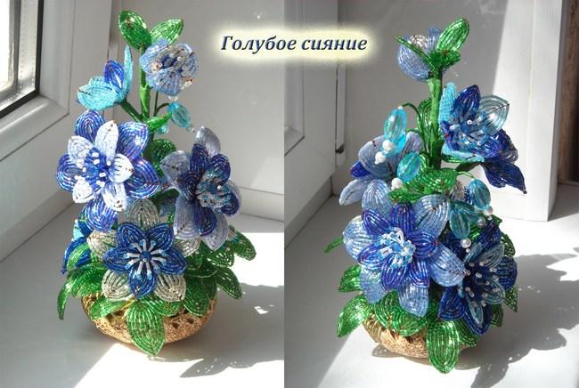 Купить цветы из бисера голубое сияние